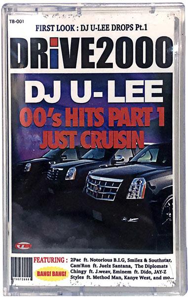 DRIVE 2000