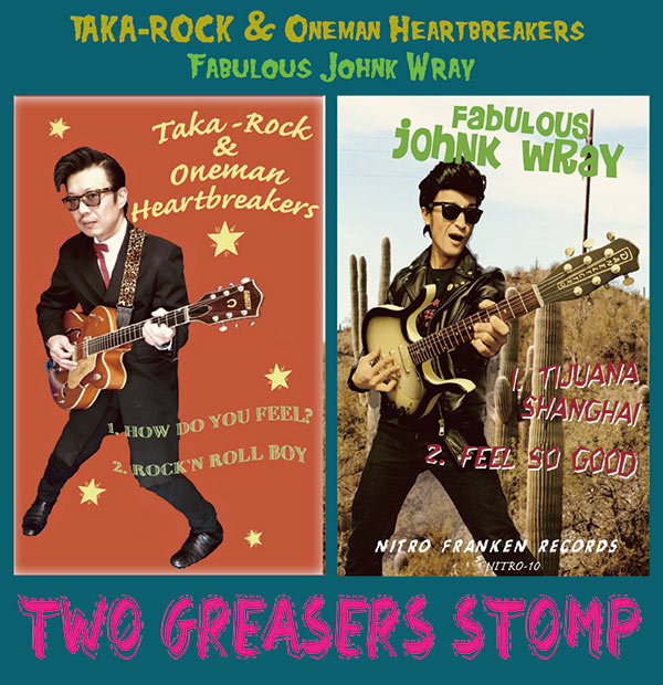 TWO GREASERS STOMP